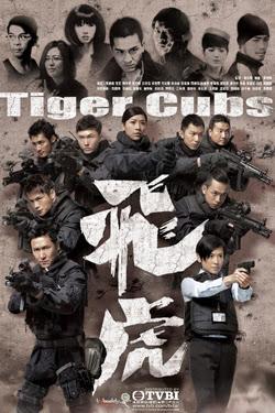 Đội Phi Hổ Phần 2 - Tiger Cups Ii