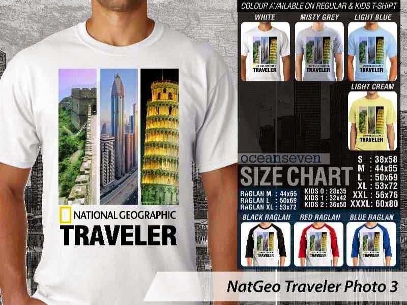 Kaos National Geographic NatGeo Traveler Photo 3 distro ocean seven