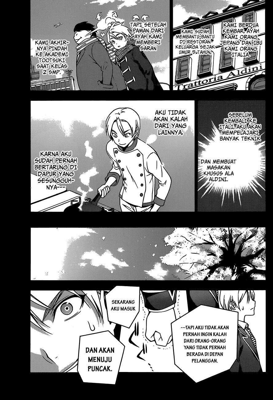Shokugeki no Souma Chapter 17-3