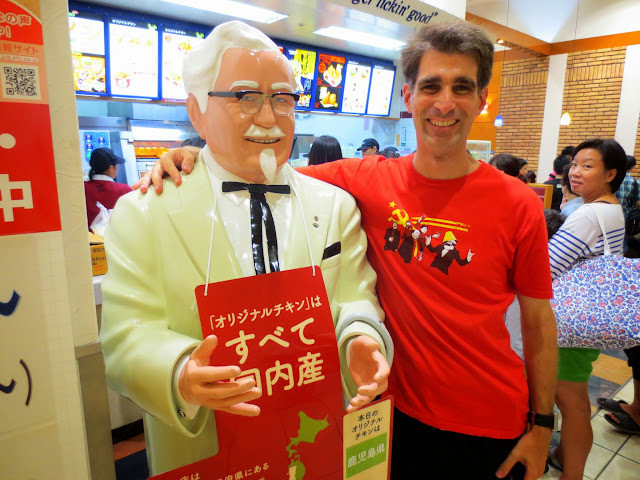 With Colonel Sanders at the Aeon Mall