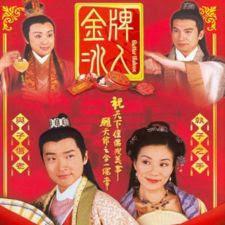 Poster Phim Se Duyên 2003