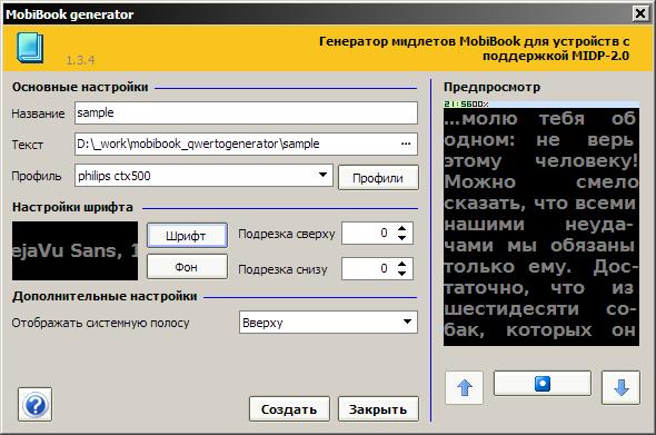 MobiBook