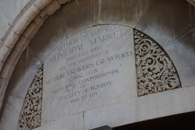 Inscription near one of the arches of Crawford Market.