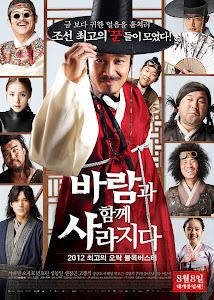 Siêu Trộm Hoàng Cung - Gone With The Wind - The Grand Heist poster