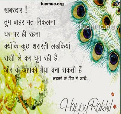 Rakhi aa Gai Bach ke Rahna Pictures