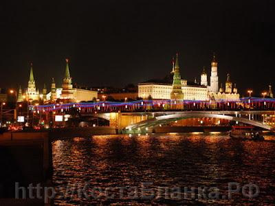 достопримечательности, Москва, КостаБланка.РФ