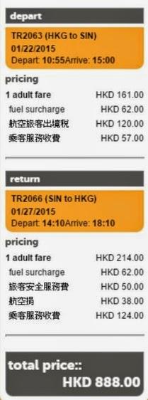 香港飛新加坡單程$400(連稅),來回機票$888(連稅)