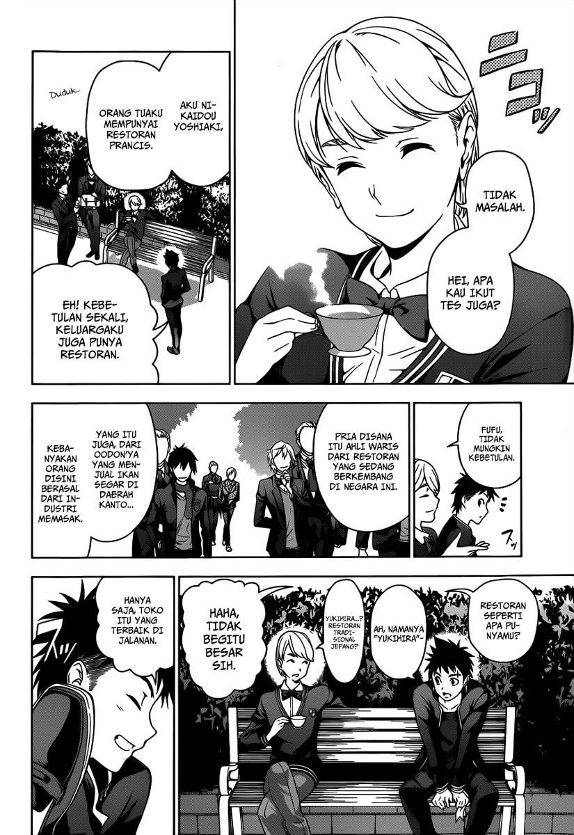 Shokugeki no Souma Chapter 2-7