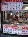 港式臭豆腐?唔,等我回到香港再吃吧!