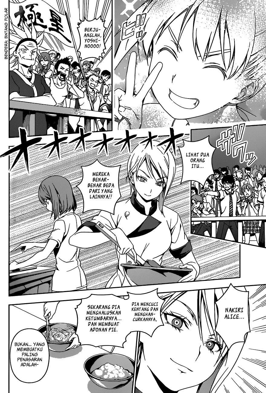 Shokugeki no Souma Chapter 49-13