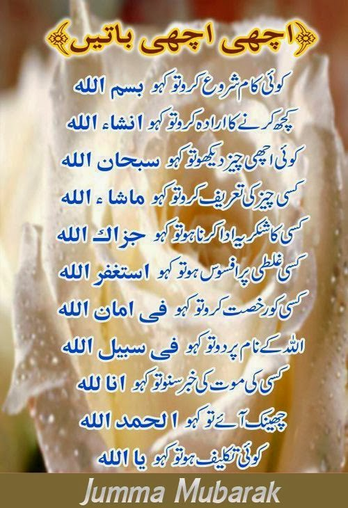 best happy new year messages for cards in urdu quotes