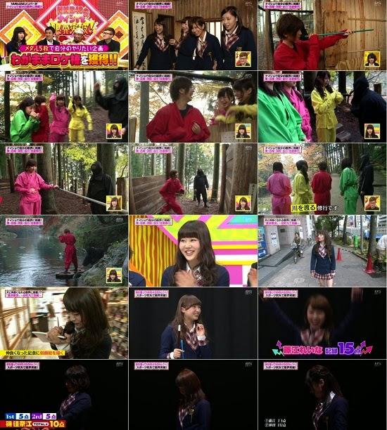 (TV-Variety)(720p) NMB48のナイショで限界突破! ep13 150105