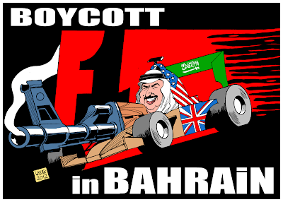 Boycott in Bahrain - карикатура Carlos Latuff на тему Гран-при Бахрейна 2012