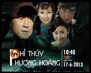Phỉ Thúy Phượng Hoàng - Phi Thuy Phuong Hoang (2013)