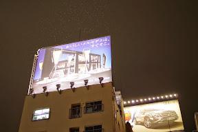 東京の初雪(2014年12月)