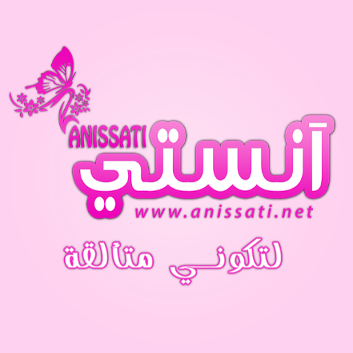 Officiel Anissati