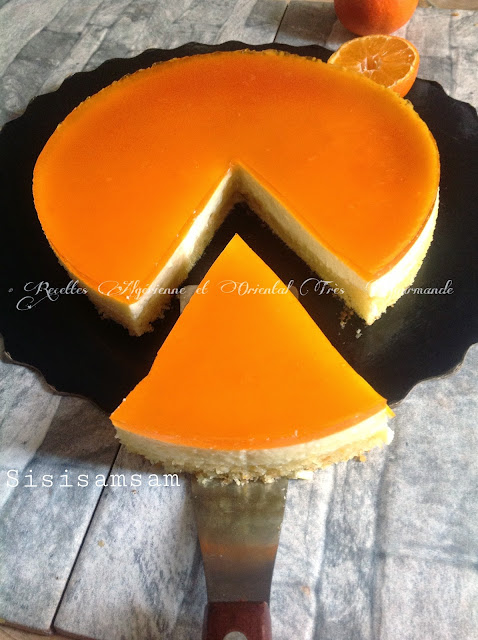 G teau miroir la mandarine d lice et gourmandise for Miroir de sucre