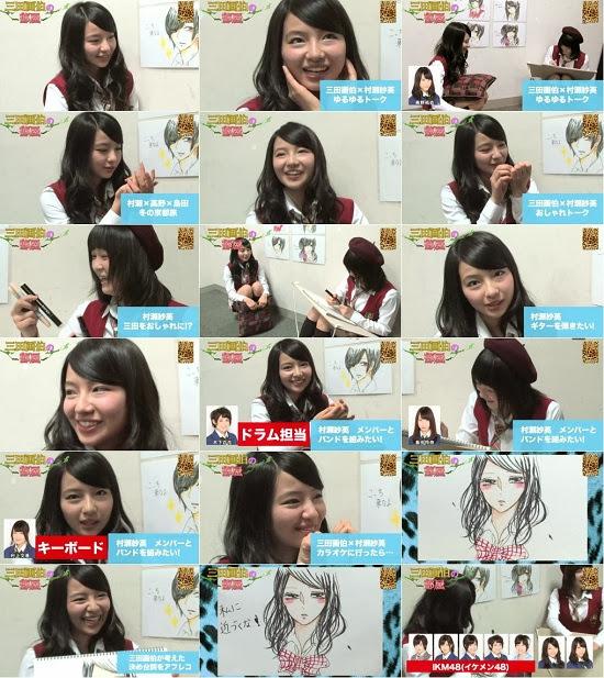 (LIVE)(公演) AKB48 春風亭小朝 「イヴはアダムの肋骨」 名取稚菜 卒業公演 151220