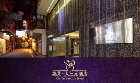 Zuji本週優惠,訂香港/澳門酒店平過其他訂房網,優惠至本星期日。