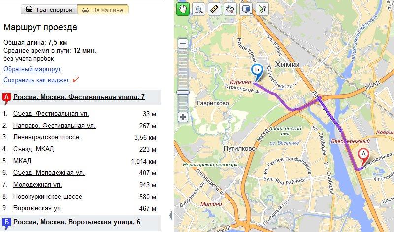 маршрут с Речного вокзала.