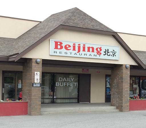 Beijing Restaurant, 7519 Prairie Valley Rd, Summerland, BC V0H 1Z4, Canada, Chinese Restaurant, state British Columbia