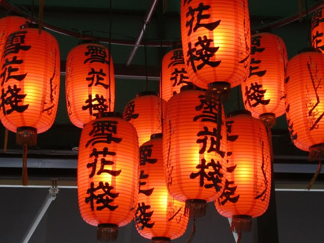 lanterns, KL, Malaysia