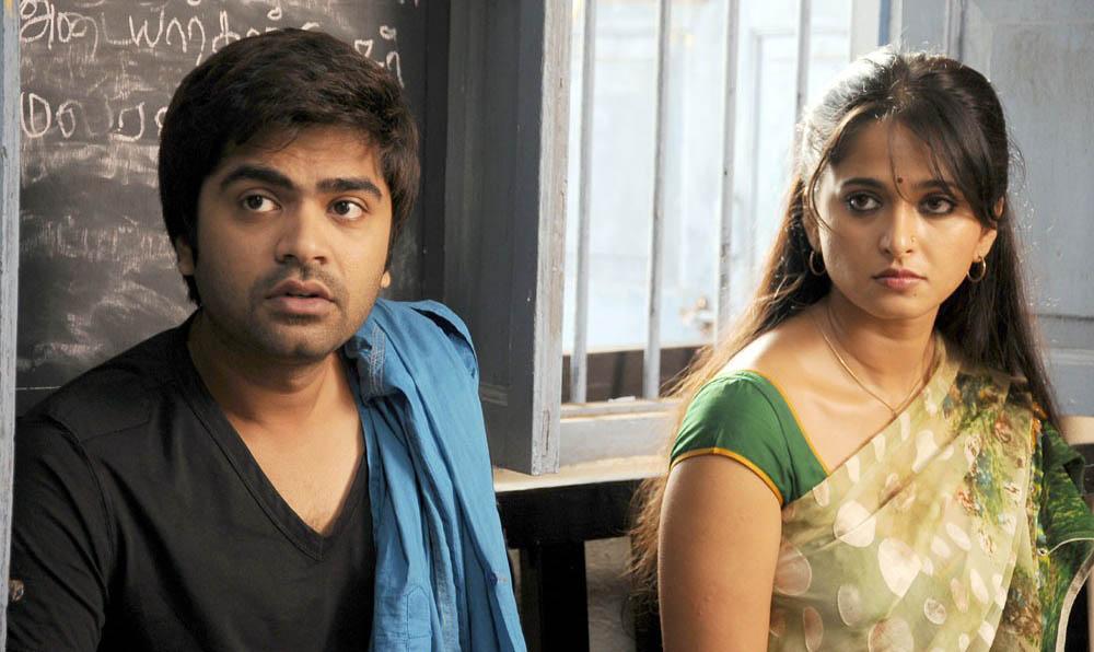 Manmathan Tamil Movie Ringtones Download
