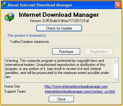 Это добро из директории Internet Download Manager\DwnlData . . Ответить #4