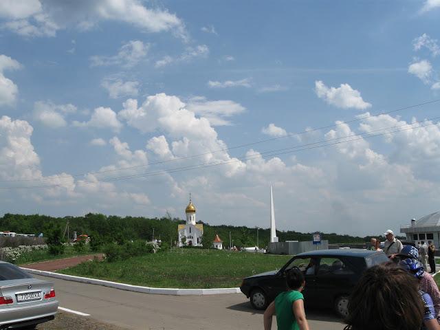 мемориальный комплекс высота маршала Конева