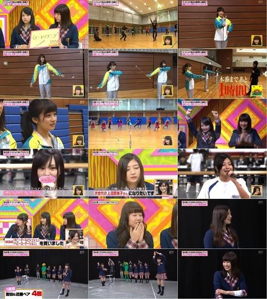 (TV-Variety)(720p) NMB48のナイショで限界突破! ep15 150202