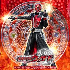 Siêu Nhân Biến Hình - Kamen Rider Wizard