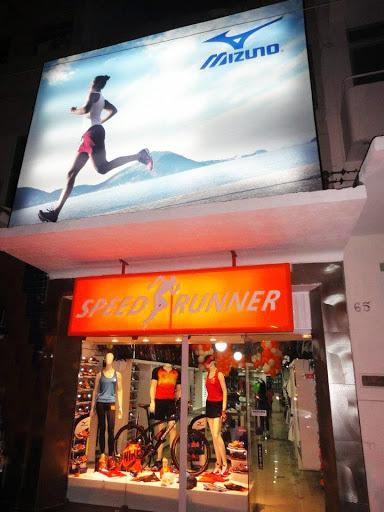 Loja Speed Runner, R. Venâncio Neiva, 59 - Centro, Campina Grande - PB, 58400-090, Brasil, Loja_de_artigos_desportivos, estado Paraíba