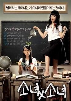 Con Gái Là Thế Đấy - Girl By Girl (2007)