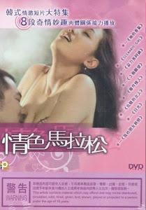 Tình Dục Thời Marathon - Sex Marathon poster