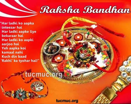 Rakhi aa Gai Bach ke Rahna Comments
