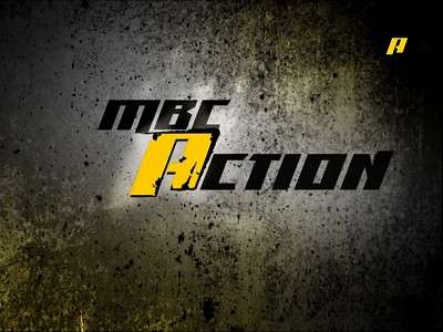 MBC ACTION MOVIE TV