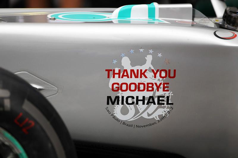 наклейка на болиде Mercedes Михаэля Шумахера на Гран-при Бразилии 2012