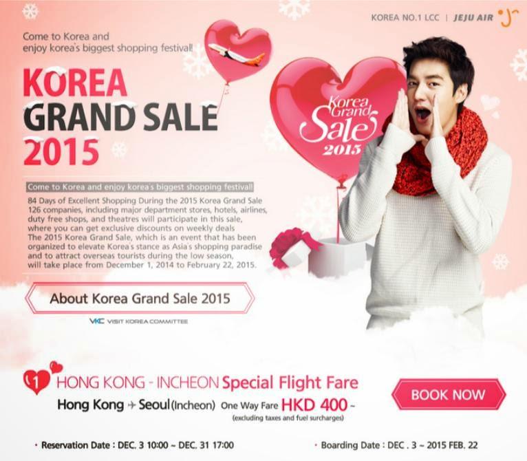 聖誕新年【最後機會】,香港飛首爾來回$850起($1,459連稅),12月3日(星期三) 早上9點開賣。