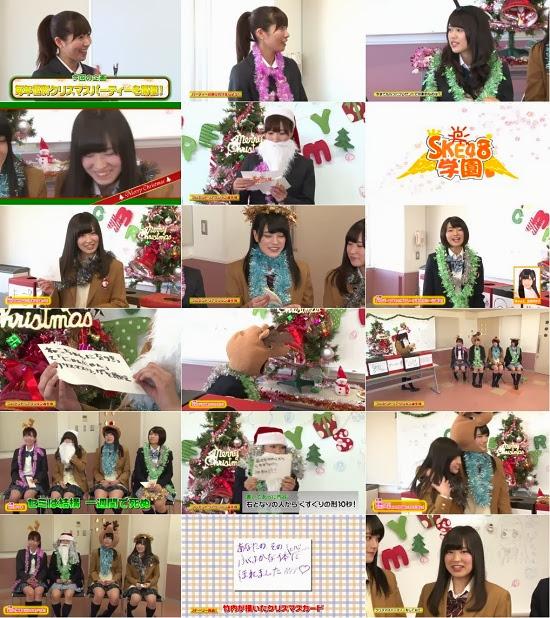 SKE48学園 GAKUEN ep51 131201