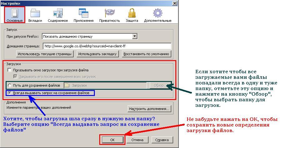 Как сделать на сайте загрузку файлов