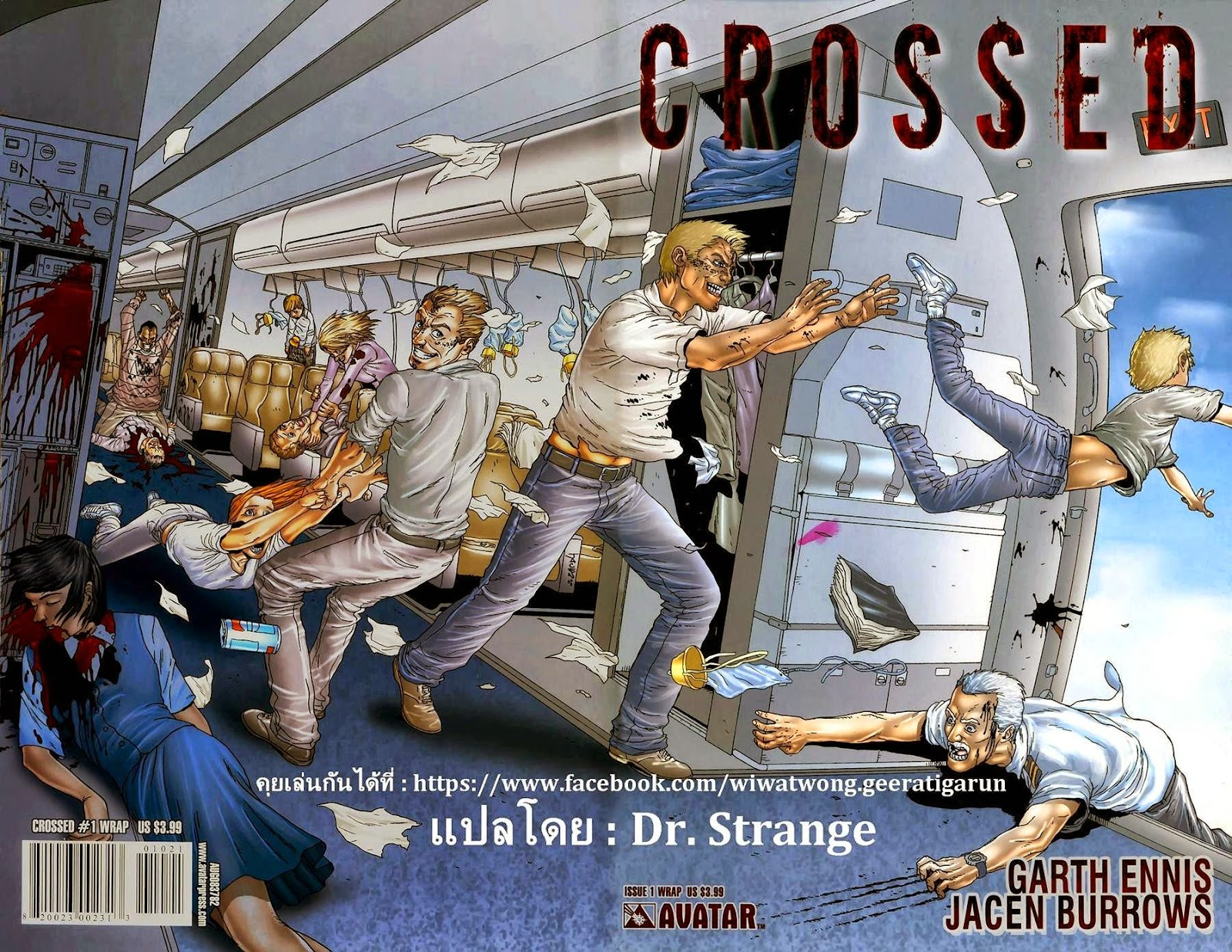 Crossed - 1 - 1