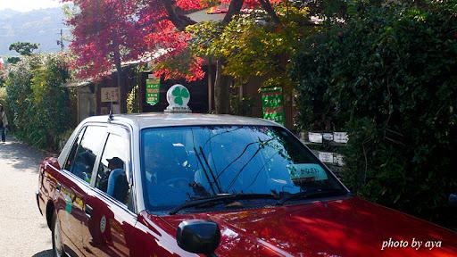 三つ葉タクシー