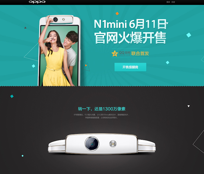 Oppo N1 mini - Spesifikasi Lengkap dan Harga
