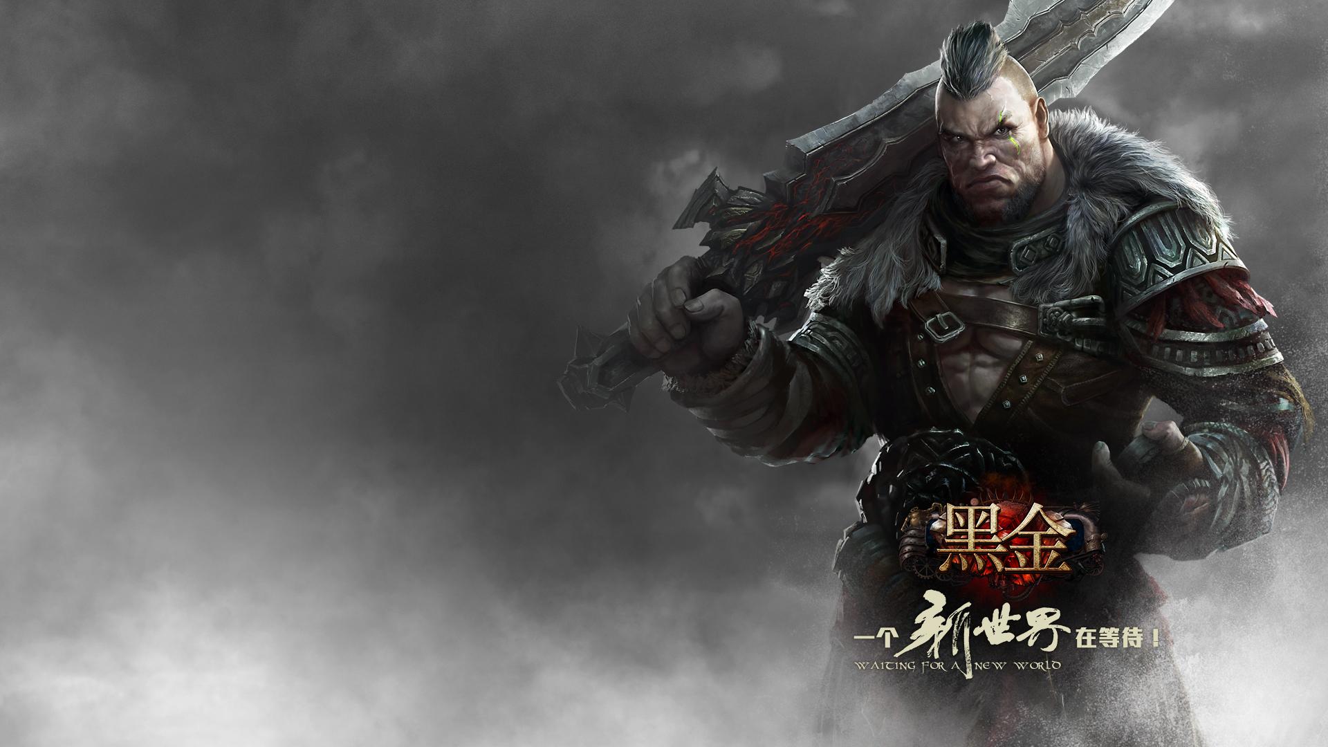 Loạt hình nền ấn tượng của Hắc Kim (Black Gold)