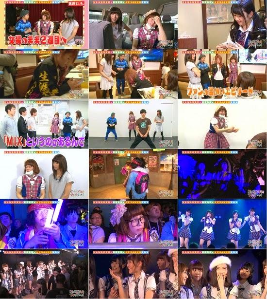 (TV-Variety)(720p) KinKi Kidsのブンブブーン【西川貴教とAKB48劇場初潜入!】 150412