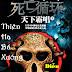 Truyện audio: Tử Vong Tuần Hoàn- Thiên Hạ Bá Xướng