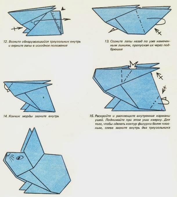 Как из бумаги сделать кролика оригами
