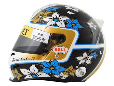 шлем Bell Оксаны Косаченко