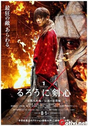 Phim  Lãng Khách Kenshin 2 (sát Thủ..