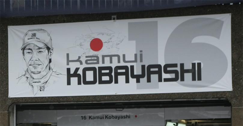 табличка над боксами Камуи Кобаяши на Гран-при Канады 2011